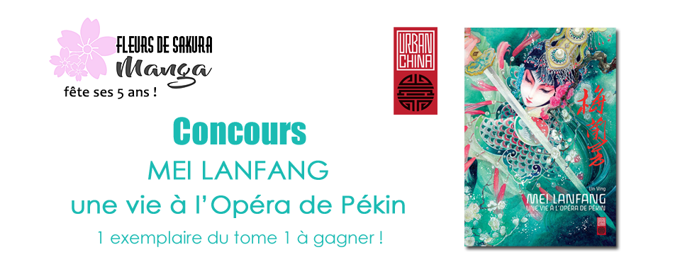Concours Urban China