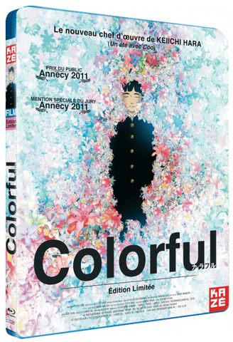Colorful – Blu ray